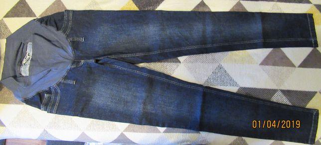 jeansy ciążowe rozmiar 36/S