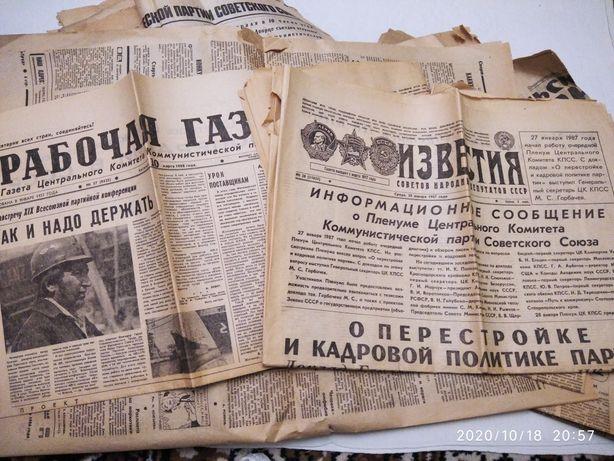 Газеты старые, СССР.