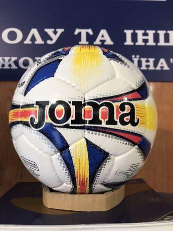 М'яч для залу Joma.
