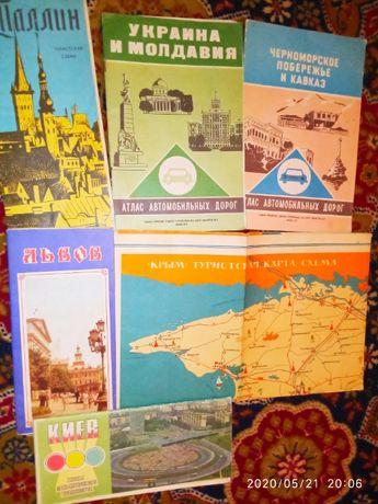 Карты автомобильных дорог СССР(70-80-е г)