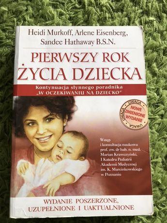 Pierwszy rok życia dziecka, wydanie poszerzone, uzupełnione