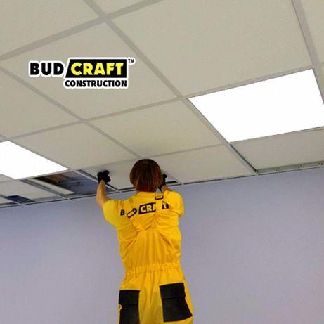 BUDCRAFT™ Монтаж Армстронга и грильято. Продажа материалов.