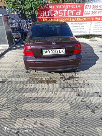 Продам Opel vectra b Бензин