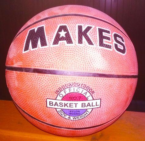 Мяч баскетбольный (450 р.)