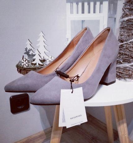 Nowe z metkami buty czółenka szare zamszowe rozmiar 38