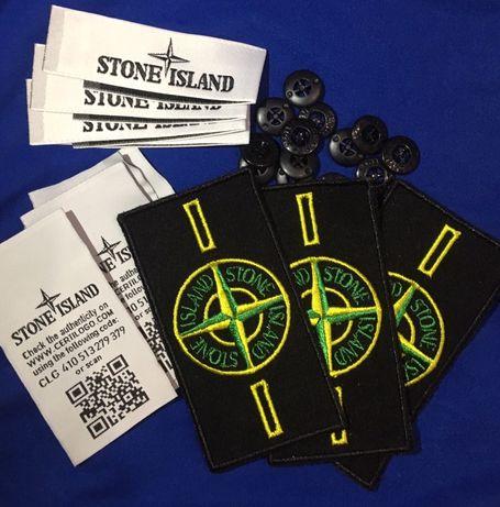Патч / бирки / Пуговицы Stone island / Стон Айленд