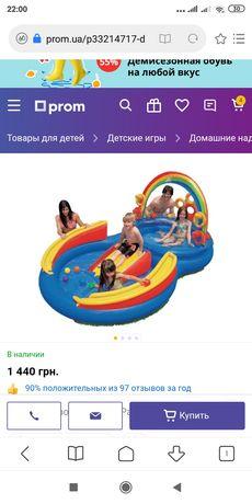 Детский водный комплекс