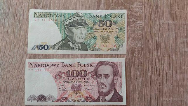 sprzedam banknoty z PRL