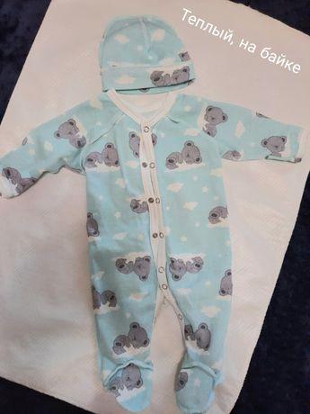 Одежда для новорожденных,  человечки