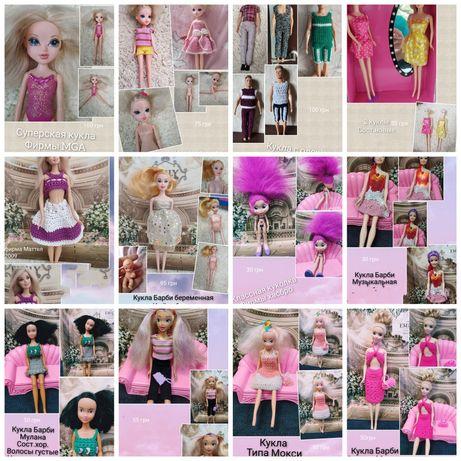 Кукла Барби Маттел хасбро дисней
