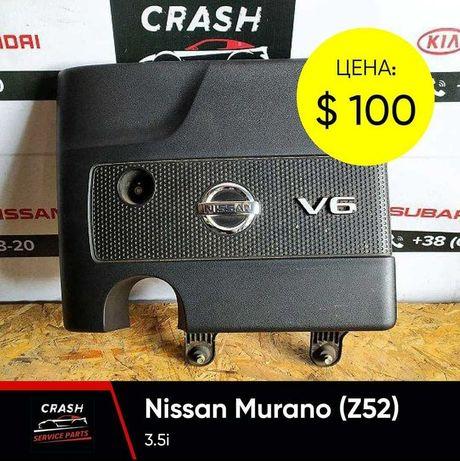 Декоративная крышка мотора Nissan Murano (Z52) 2014-2018г