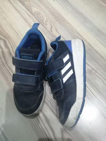 Buty dziecięce 29