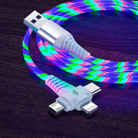 RGB кабель для зарядки | Зарядный шнур на 3А | Провод для питания