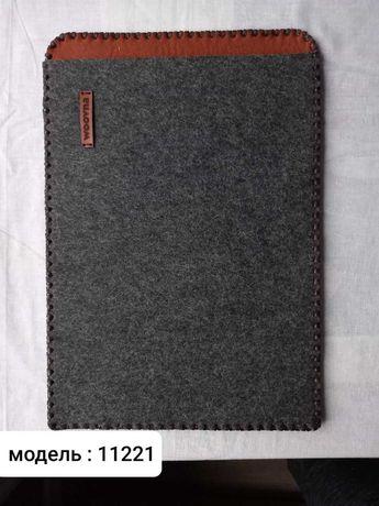 Чехол фетровий на MacBook Air 12, 13 ручної роботи