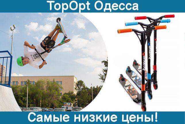 Трюковой самокат Самокат для трюков Усиленный металлическими колесами