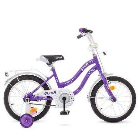 Детский Велосипед двухколесный 16Д.