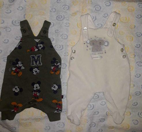 Одежда для маловесных