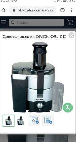 Соковыжималка Orion