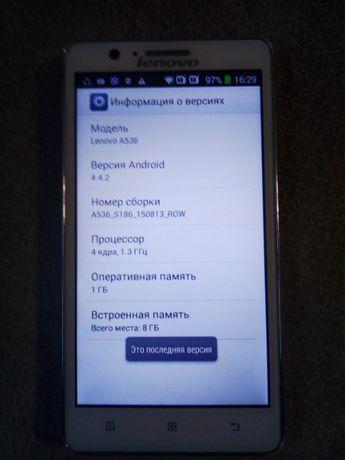 Телефон Lenovo А536