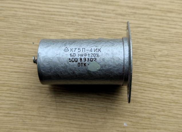Конденсаторы, диоды, тиристоры, транзисторы