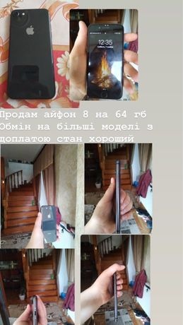 Iphone 8 64 gb neverlock