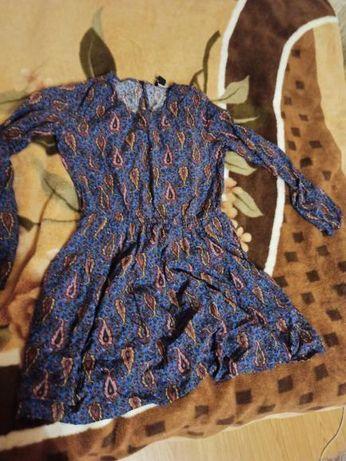 --- Жіноче плаття ---