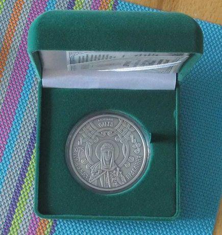 1075 років з часу правління княгині Ольги - 20 гривень - Ag 925