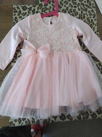 Sukienka dla ksieżniczki