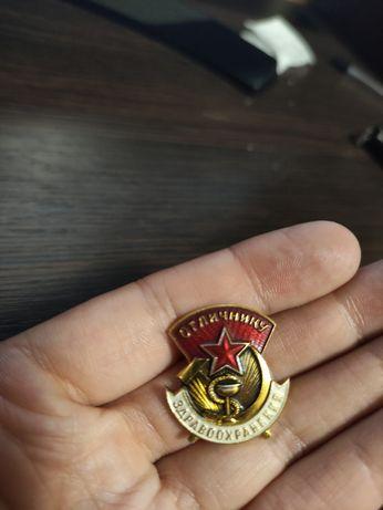 Знак СССР значек отличнику здравоохранения оригинал