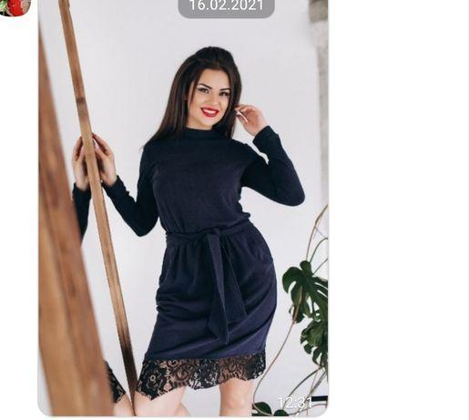 Платье ангора размер 52-54