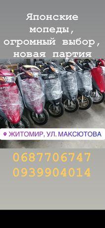 Японский скутер, мопедHonda Dio AF34/35. Хонда Дио 34, 35 с контейнера