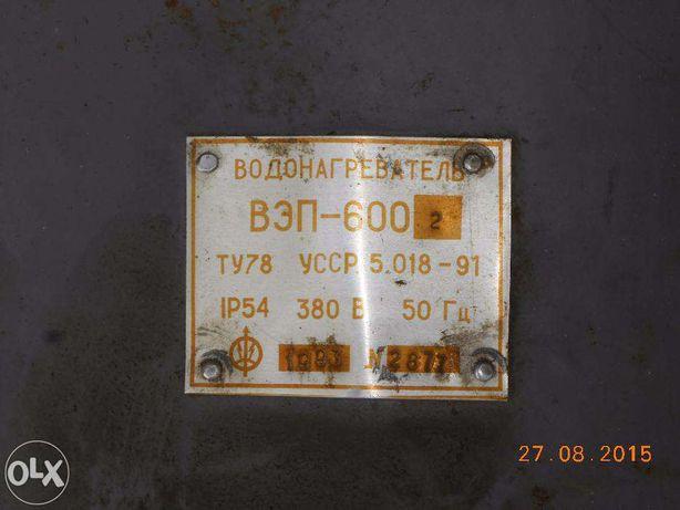 Водонагреватель электрический проточный ВЭП-600