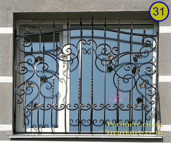 Решетки на окна и двери.