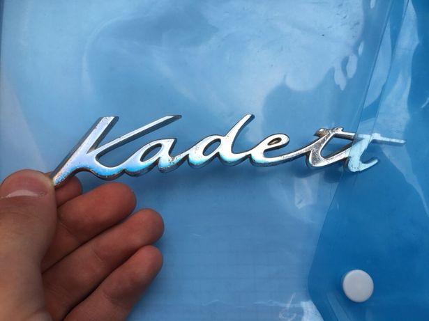 Значок Kadett