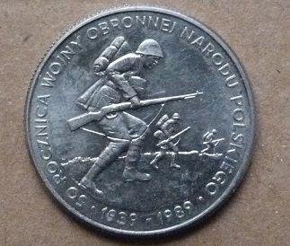 Moneta 500 zł (50 Rocznica Obrony Narodu Polskiego) 1989 r