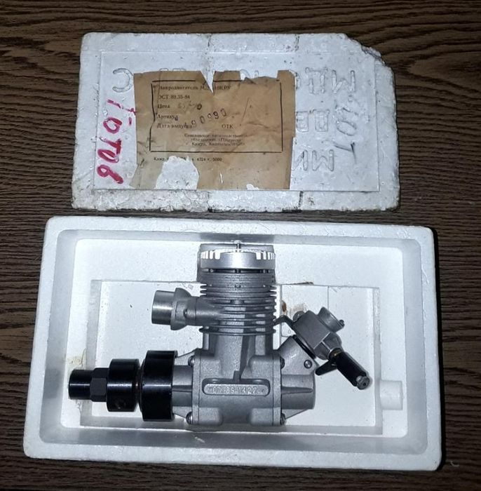 Микродвигатель мдс 10 Большие Будища - изображение 1