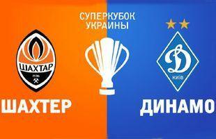 Продам билеты на Шахтер Динамо Суперкубок 22.09 , 71-69-73-33-17-1-59