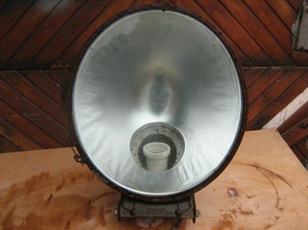 Продам прожектора алюминиевые
