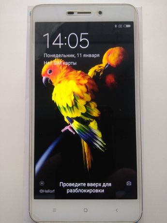 Xiaomi Redmi 4A 2/16GB (Gold)