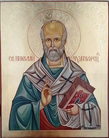 Икона Николай Чудотворецъ