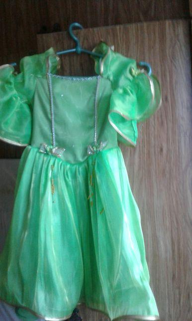 Продам платье нарядное.