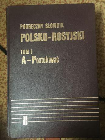 Słownik polsko-rosyjski dwa tomy