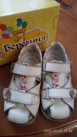 Сандали, боссоножки, сандалики Берегиня, 25 размер, девочке