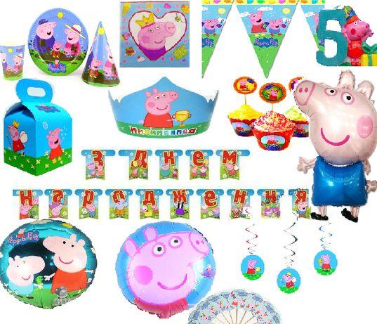 Декор на День Рождения Свинка Джордж, Пеппа ( кенди бар)