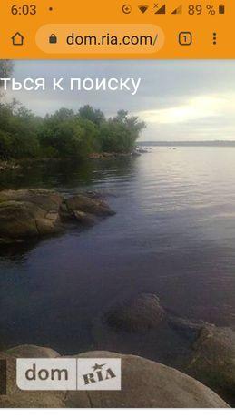 Продам участок на берегу Днепра с Васильевка на Днепре.