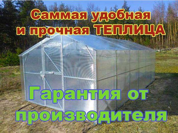 Теплица МИТЛАЙДЕР+поликарбонат.Мелитополь Парник.