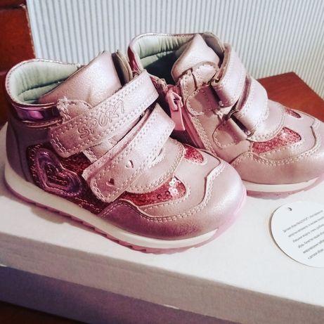 Детские кроссовки новые 23 размер