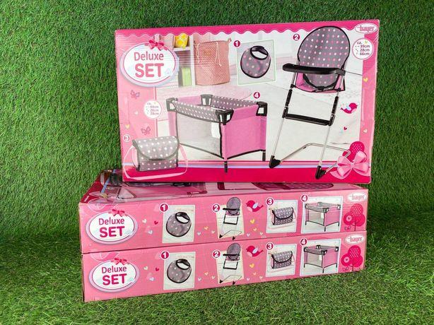 Манеж-кровать/стул для пупсов кукол