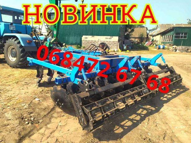 Усиленная борона прицепная  для трактора МТЗ-100 Т-150К