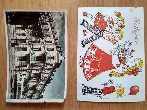 Раритетные открытки
